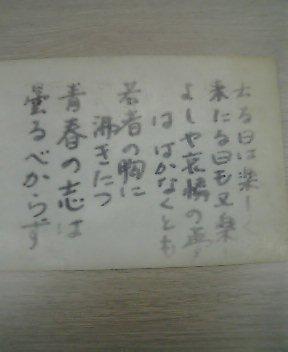 200412221601.jpg