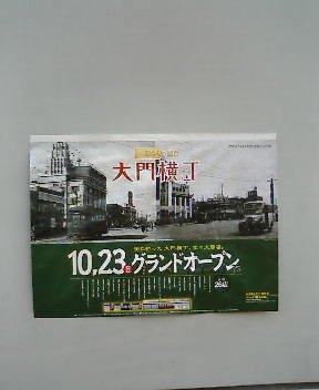 200511041327.jpg