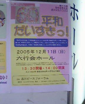 200512111346.jpg