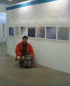 200601241634.jpg