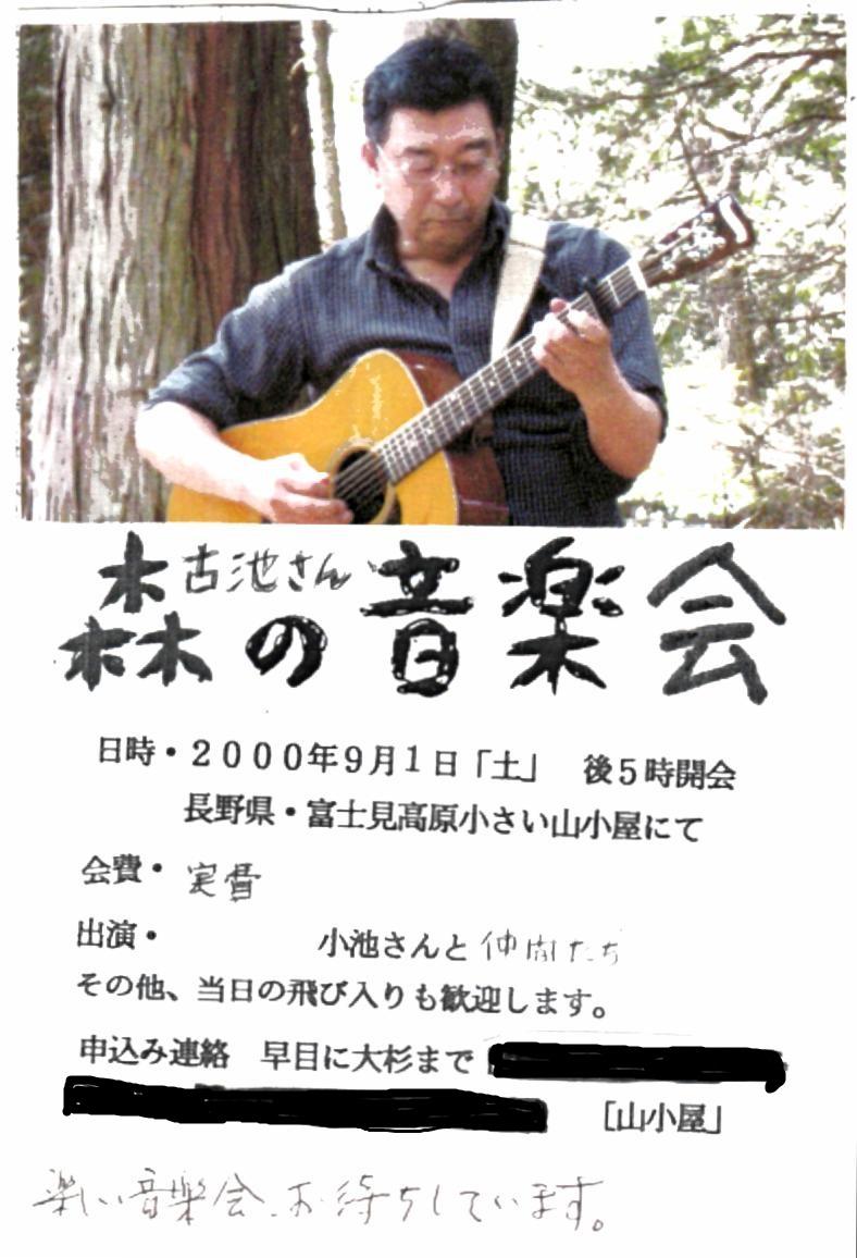 2012_004_2
