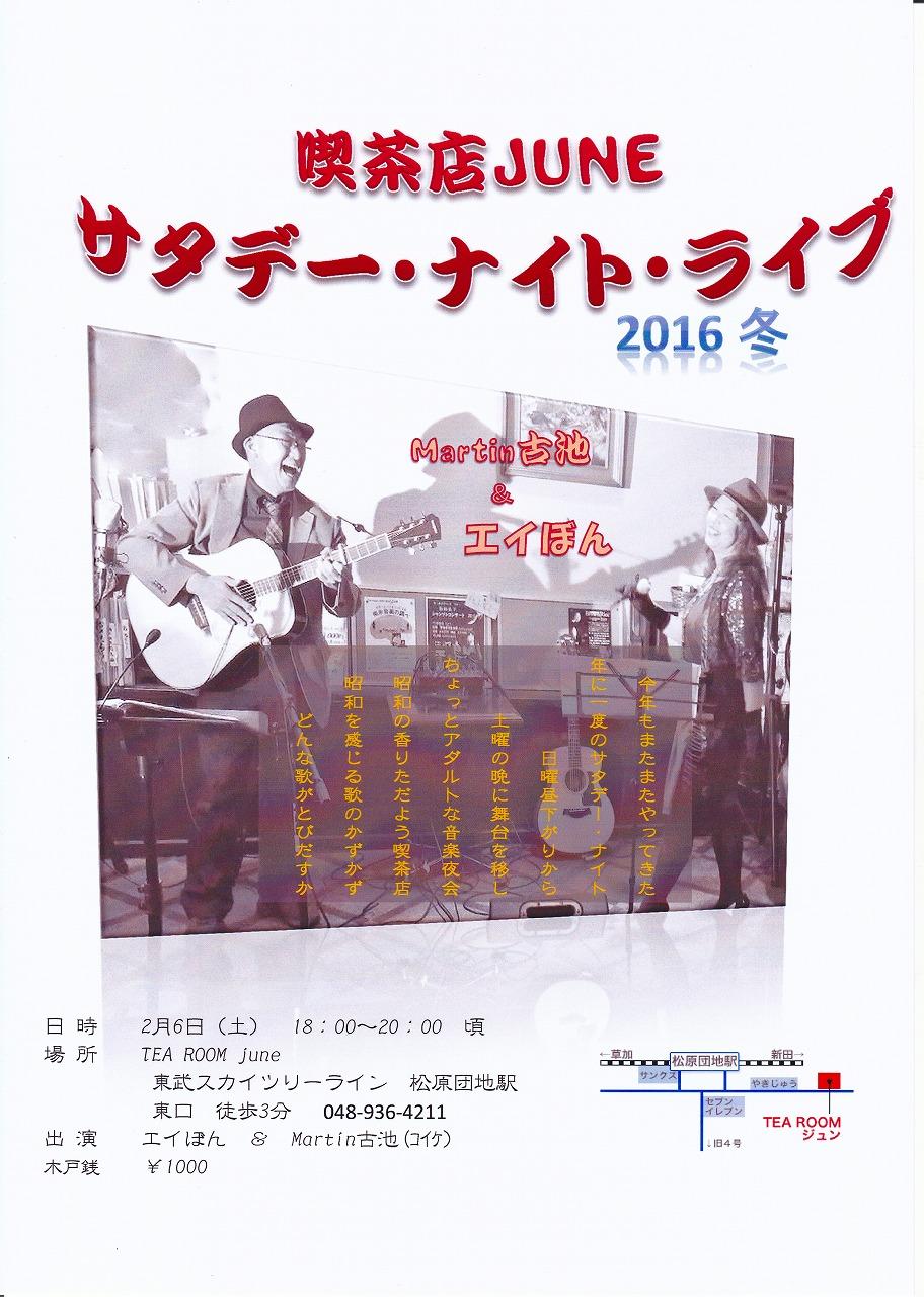 June_2