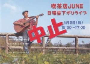 June4
