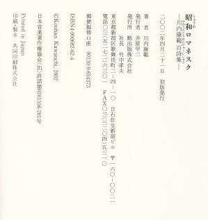 Photo_20200527062003
